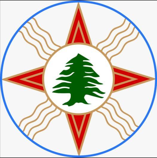 بيان للمجلس الاعلى في لبنان